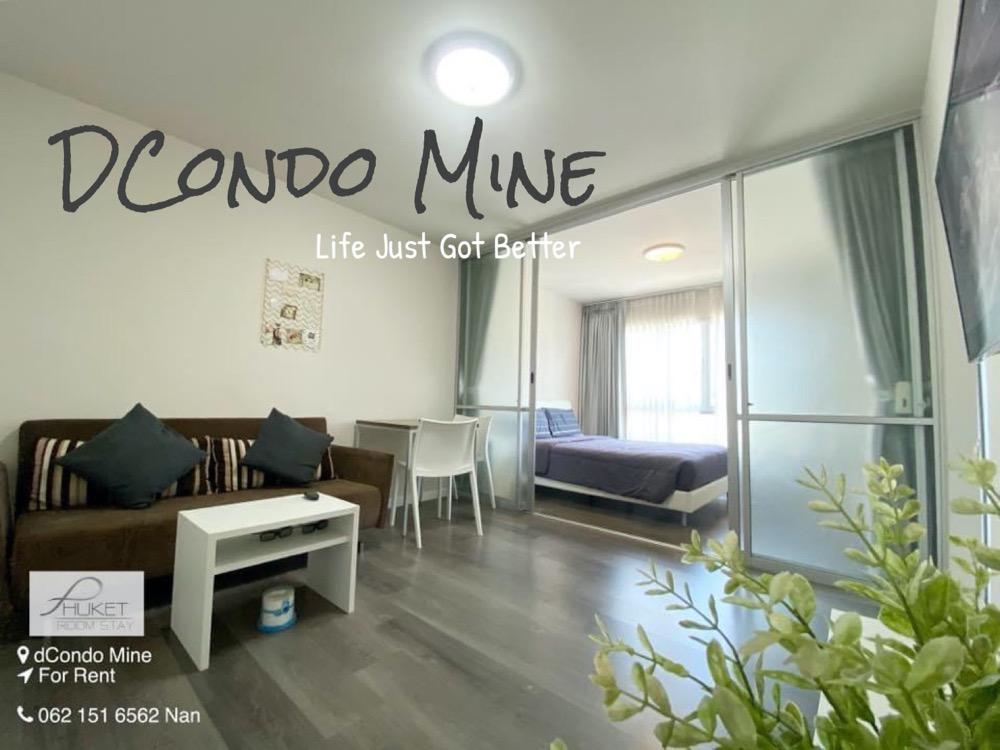 For RentCondoPhuket, Patong : DCondo Mine, Kathu, Phuket, near Kajonkiet School