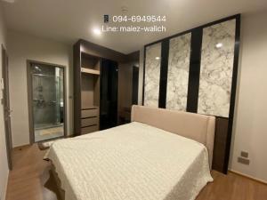 เช่าคอนโดสุขุมวิท อโศก ทองหล่อ : ให้เช่า‼️1 นอนห้องใหม่ มีอ่างอาบน้ำ, ใจกลางสุขุมวิท ใกล้สาธิตประสานมิตร, บีทีเอส อโศก ติดต่อ0946949544