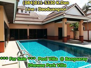 ขายบ้านพัทยา บางแสน ชลบุรี : +++ Pool Villa in Bangsaray +++ Dhewee Park *** For Sale ***