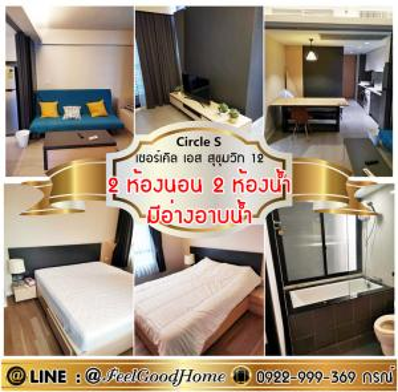 For RentCondoNana, North Nana,Sukhumvit13, Soi Nana : rent!! (Circle S Sukhumvit 12) BTS-Asok