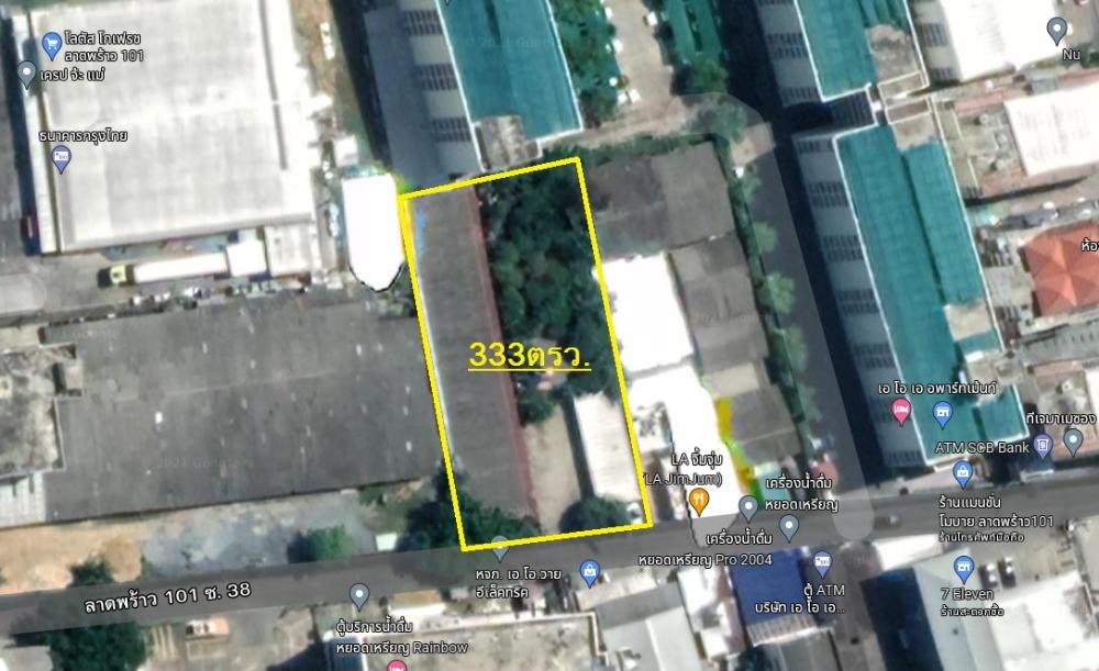 ขายที่ดินลาดพร้าว101 แฮปปี้แลนด์ : ขายที่ดิน 333 ตรว. ลาดพร้าว 101 ซอย38 บางกะปิ(ติดเจ้าของ)