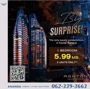 ขายคอนโดพระราม 9 เพชรบุรีตัดใหม่ : 🔥 3 ยูนิต ราคาพิเศษ 5.99 ล้าน 1 ห้องนอน 32 ตรม. Ashton Asoke-Rama 9 นัดชมโครงการได้ทุกวันค่า เฟิน 062-339-3663