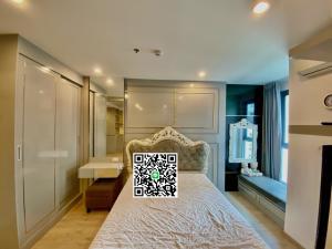 เช่าคอนโดสยาม จุฬา สามย่าน : Ideo q chula 1ห้องนอน shock price