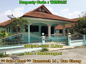 เช่าบ้านระยอง : Ramnuch 14, Ban Chang *** Sale/Rent *** Located on Sukhumvit Road.