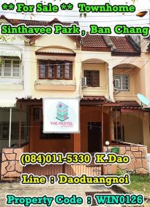 For SaleTownhouseRayong : Sinthavee Park, Ban Chang *** For Sale *** Townhome +++ Cheap Price 1.2 MB +++