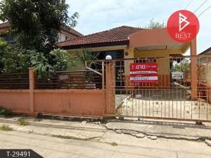 For SaleHouseLadkrabang, Suwannaphum Airport : House for sale Bueng Bua Khum Klao Village 20, Lat Krabang, Bangkok, ready to move in, special price