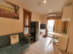 For RentCondoRattanathibet, Sanambinna : SN383 ** Quick available, real beautiful, corner room ** for rent, Plum Condo, Central Station, fully decorated room, real picture. Come catch up and reserve together, reasonable price, not expensive