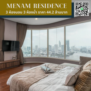 For SaleCondoRama3 (Riverside),Satupadit : Menam Residence, a luxury condominium on the Chao Phraya River. On Charoenkrung Road, fully furnished, overlooking the river Tel: 083-081-1769 Line: mmintl
