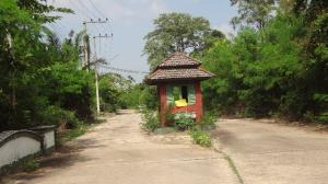 For SaleLandLamphun : Land for sale, area 2 ngan, 46. 5 square wa
