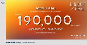 ขายคอนโดสีลม ศาลาแดง บางรัก : 💥ทุบราคาไม่ยั้ง💥Ashton Silom 1 bed เหลือตร.ม.ละ 190,000 เท่านั้น‼️