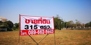 For SaleLandRangsit, Patumtani : Land for sale The village of The Lagoon 3 (The Lagoon 3) Sam Khok, Pathum Thani