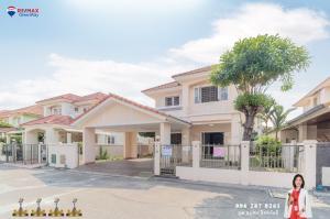 For SaleHouseRama5, Ratchapruek, Bangkruai : House for sale, Chuan Chuen Pinklao Near Ratchapruek Road, special price Selling price 4.25 MB
