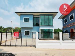 For SaleHouseRangsit, Patumtani : Urgent sale, 2 storey detached house, pepper garden 1, Pathum Thani city