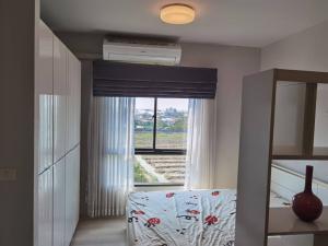 For RentCondoRama 2, Bang Khun Thian : Condo for rent Unio Tha Kham-Rama 2