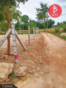 For SaleLandChai Nat : Land for sale on the road, area 1 rai 28.6 square wa, Saphan Hin, Chainat.