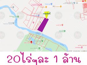 For SaleLandKanchanaburi : Land for sale, 4-lane road, a Lat Ya Highway - Erawan Waterfall, Wang Dong Subdistrict, near hotels and golf courses