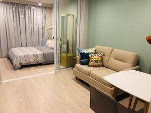 For RentCondoKaset Nawamin,Ladplakao : Condo for rent U Kaset-Nawamin Building A 7th floor (For Rent Condo U Kaset-Nawamin)