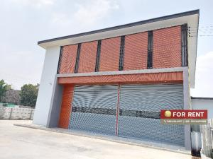 For RentOfficeChengwatana, Muangthong : (For rent) Office, Office Building ** Thai Chamber of Commerce Road ** Golden location connecting Chaiyapruek Road and Road 345