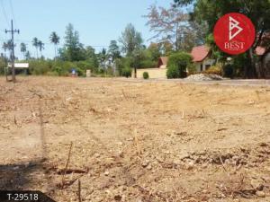 For SaleLandNakhon Si Thammarat : Land for sale in an area of 2 rai near Thung Sai Beach, Sichon District, Nakhon Si Thammarat Province.