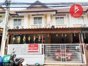 For SaleTownhouseSamrong, Samut Prakan : Urgent sale townhouse, Pruksa 28 village. Bangpoo-Praksa Industrial Estate, Samut Prakan