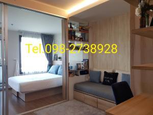 For SaleCondoRama3 (Riverside),Satupadit : Sale U Delight Residence Riverfront Rama 3.