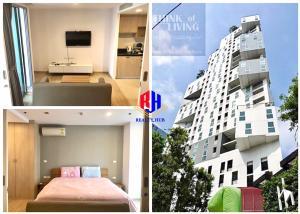 For SaleCondoLadprao 48, Chokchai 4, Ladprao 71 : Condo for sale HAUS 23, near MRT Lad Phrao 200 meters, Ladprao 23, Ratchada intersection.