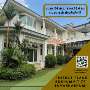 For SaleHouseSukhumvit, Asoke, Thonglor : Perfect Place Sukhumvit 77-Suvarnabhumi: Perfect Place Sukhumvit 77-Suvarnabhumi, near Airport Link, fully furnished, ready to move in.
