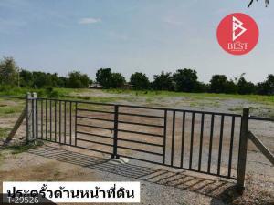 ขายที่ดินสุพรรณบุรี : ขายด่วนที่ดินถมเเล้ว เนื้อที่ 16 ไร่ 1 งาน 55.0 ตารางวา เดินบางนางบวช สุพรรณบุรี