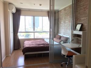 For RentCondoOnnut, Udomsuk : Room for rent 1br. Lumpini Ville Sukhumvit 77 (2) near BTS On Nut station.