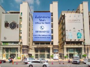เช่าสำนักงานนวมินทร์ รามอินทรา : ให้เช่าพื้นที่สำนักงาน office อาคารวิชั่น บิสิเนส พาร์ค ถนนวัชรพล รามอินทรา ทำเลสวย ย่านธุรกิจ ชุมชน