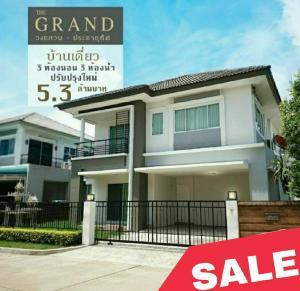 For SaleHouseRathburana, Suksawat : Single House THE GRAND Ring Road - Pracha Uthit.