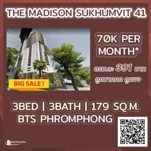 For RentCondoSukhumvit, Asoke, Thonglor : ✨ The Madison Sukhumvit 41 ✨ [For rent] Large room in the heart of Phrom Phong, there is a maid room at a very good price, only 391 baht per sq m, very cheap, make an appointment to see the room, call 095-987-9669.