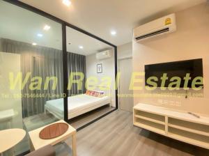 For RentCondoRattanathibet, Sanambinna : Condo for rent politan rive, 49th floor, river view, Phra Nang Klao Bridge, fully furnished.