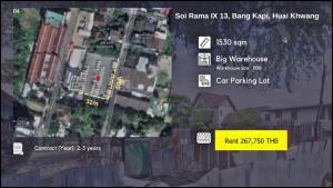 เช่าโกดังพระราม 9 เพชรบุรีตัดใหม่ : WRO1 ให้เช่า For rent โกดัง พร้อมสำนักงาน สร้างใหม่ ทำเลถนนพระราม 9 เข้าออกได้หลายทาง