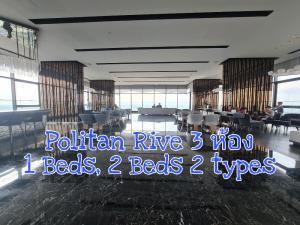 ขายคอนโดรัตนาธิเบศร์ สนามบินน้ำ พระนั่งเกล้า : ขายคอนโดโพลิแทน รีฟ 3ห้อง!! built-in อย่างดี พร้อมเข้าอยู่ ราคาต่อรองได้