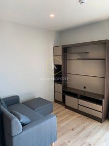 เช่าคอนโดปิ่นเกล้า จรัญสนิทวงศ์ : ให้เช่า คอนโดหรู บริกซ์ คอนโดมิเนียม  (Brix condominium)  ติดรถไฟฟ้า MRT 2 นอน 2 น้ำ For rent, luxury condo Brix Condominium, next to MRT, 2 bedrooms, 2 bathrooms