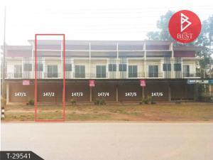 For SaleShophouseBueng Kan : Urgent sale, 2-storey commercial building, Seka district, Bueng Kan province