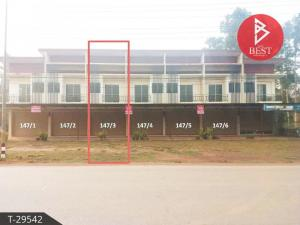 For SaleShophouseBueng Kan : Cheap sale, 2-storey commercial building, modern style, Seka subdistrict, Seka district, Bueng Kan province