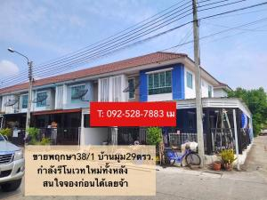 For SaleTownhouseSamrong, Samut Prakan : Urgent sale, townhome, behind the corner, 29 sq m. King Kaew - Daeng Thorn Renovate the whole new after selling is 2.65 million baht