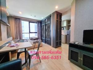 For RentCondoSiam Paragon ,Chulalongkorn,Samyan : 🔥 For rent, pool view, 🔥Studio 24 sqm. 17,000, contact 094-565-6351