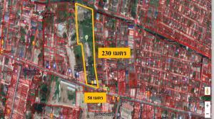 For SaleLandRattanathibet, Sanambinna : Land for sale on Samakkhi Road, Nonthaburi, beautiful location, in and out in many ways Rattanathibet Road, Tha Sai, Muang Nonthaburi