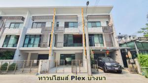 For SaleTownhouseBangna, Lasalle, Bearing : Townhomes Plex Bangna on Bangna-Trad Road