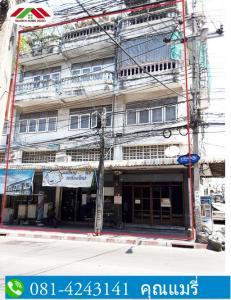 For SaleShophouseRama 2, Bang Khun Thian : Selling a commercial building, 3 units, 4 floors, hitting through 60 square wa, next to Ekachai Road 36 (Kamnan Maen 28/1 Soi Road), originally made a rental room + game shop, Ekachai location, interesting investment, contact 081-424-3141