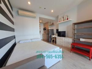For RentCondoSiam Paragon ,Chulalongkorn,Samyan : 🔥🔥ให้เช่า 14,000🔥🔥 Studio แต่งน่ารัก สไตล์มินิมอล 094-565-6351
