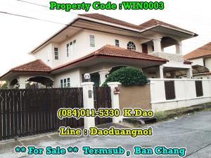 ขายบ้านระยอง : Termsub, Ban Chang - For Sale -  5 Bedrooms 4 Bathrooms *** Big & Lovely House ***