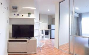 For SaleCondoNawamin, Ramindra : Sell/Rent Lumpini Park Condo. Nawamin-Sriburapha (LPN) Building D, next to 1 corner room, city view and garden view The atmosphere is very good, the price is 1,860,000 baht.