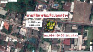 For SaleLandSukhumvit, Asoke, Thonglor : Land for sale, area 148 square meters, Ekkamai 22, Soi Sukhumvit 63, Sukhumvit Road, BTS Ekamai. 400,000 baht / square wa, good location