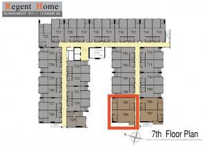 ขายคอนโดอ่อนนุช อุดมสุข : ขายห้องคอมบาย Regent Home สุขุมวิท 97/1 (ห้องโอนแล้ว) ตึก B ชั้น 7 ทิศเหนือ ไม่ร้อน