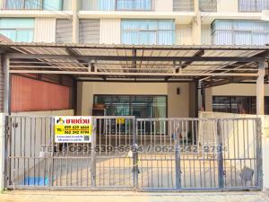 For SaleTownhouseChengwatana, Muangthong : Very Cheap SALE, 3-Storey Townhome, Pruksa Ville Tiwanon-Si Samarn