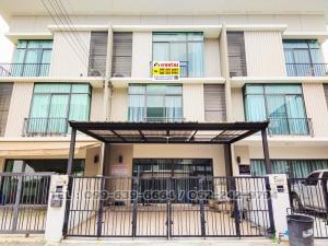 For SaleTownhouseChengwatana, Muangthong : Selling loss townhome Pruksa Ville Tiwanon-Srisamarn Next to Robinson Srisamarn